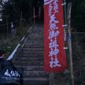 桜祭り宵宮祭(郷土芸能奉納)