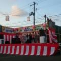 上平田ニュータウン・あいぜんの里合同納涼盆踊り大会