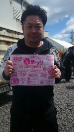 久慈春祭り